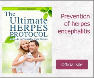 Herpetic encephalitis prevention